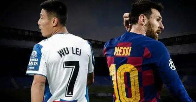 西班牙0-1不敵巴薩提前降級,武磊或將在西乙聯賽踢球?武磊西班牙生涯進球回顧