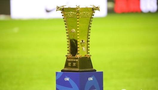 2020赛季中国足协杯对战结果