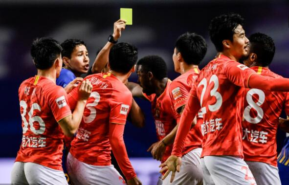 2020赛季中超联赛第13轮江苏苏宁坐对战广州恒大战报 恒大输球又输人1-2输给苏宁