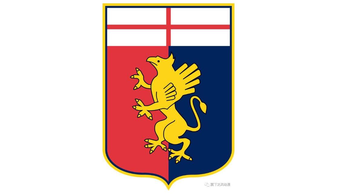 意甲热那亚2020-2021赛季完整赛程表 热那亚2020-2021赛季赛程表