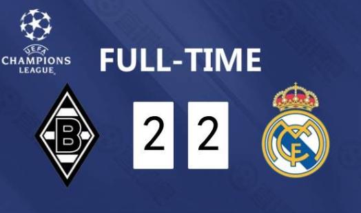 欧冠2020/2021门兴vs皇家马德里比赛回放
