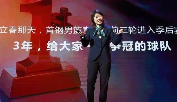 主场设置永久免费看球专区 北京首钢