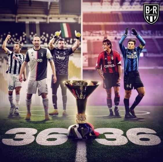 意甲冠军次数:尤文图斯=国际米兰