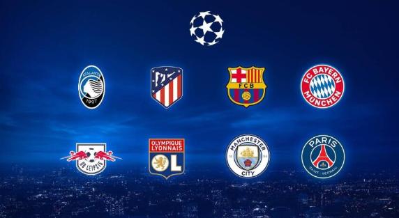 2020欧冠冠军预测
