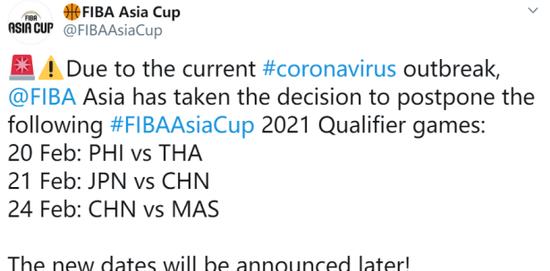 2020亚洲杯赛程 2020亚洲杯3场预选赛延期