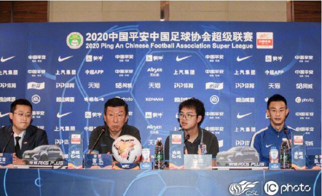 中超国足比赛怪草皮是什么梗 中超比赛再次的责