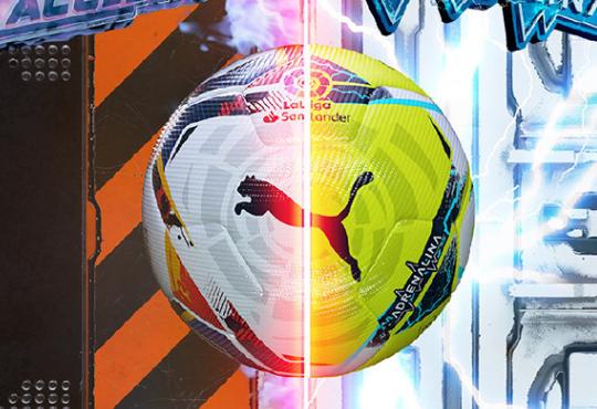 2021西甲比赛用球 2020-2021西甲比赛用球是什么牌子