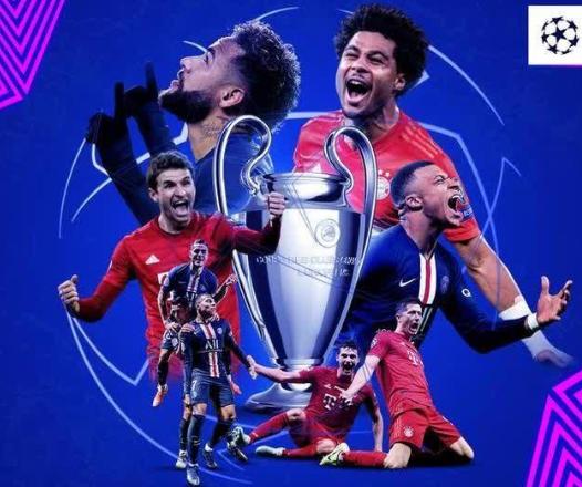 欧冠冠军历届冠军 历届欧冠冠军球队
