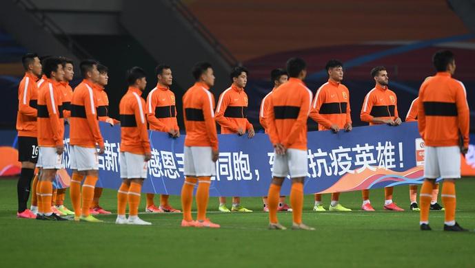 中超陆续的开放看台请回球迷 展示中国足协的担