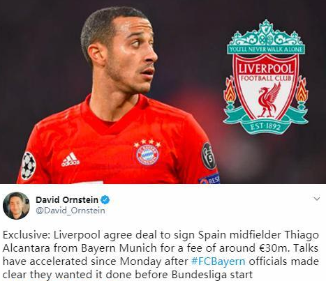 利物浦3000万欧元签下29岁拜仁中场蒂