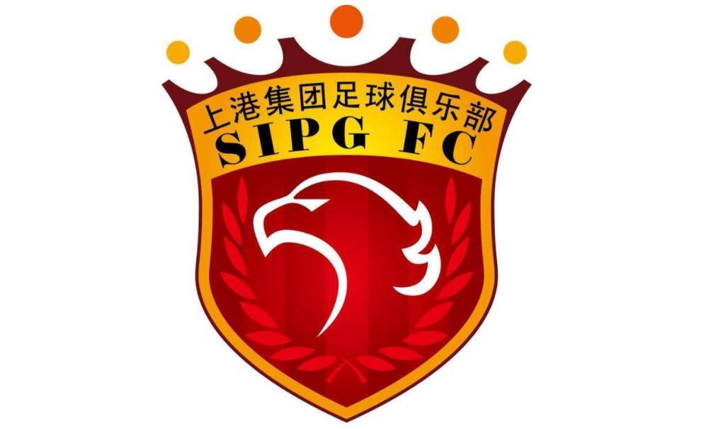 上海上港第二阶段赛程 2020上海上港淘汰赛赛程