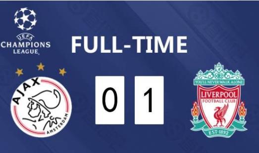 欧冠2020/2021阿贾克斯vs利物浦比赛回放